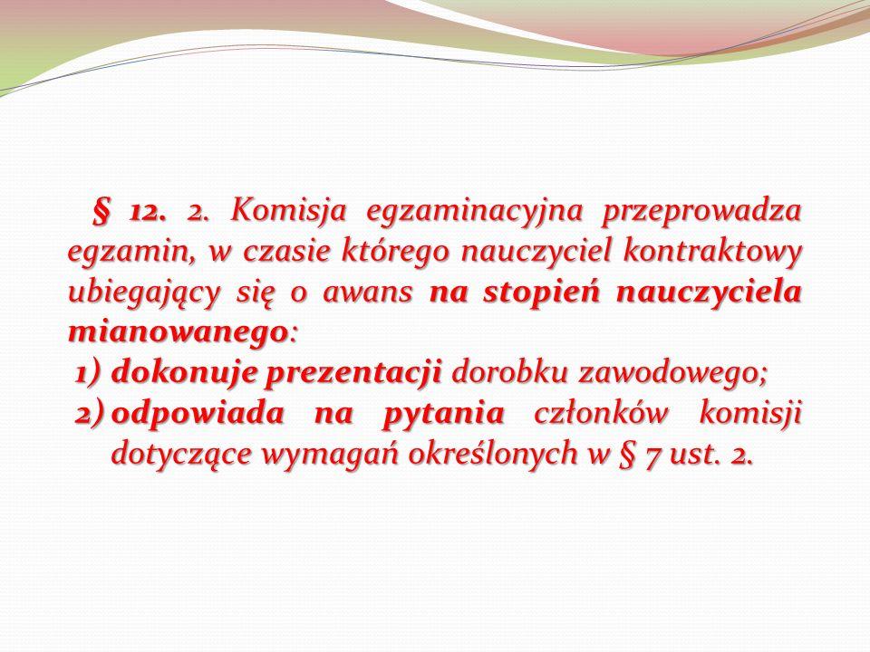 § 12.2.