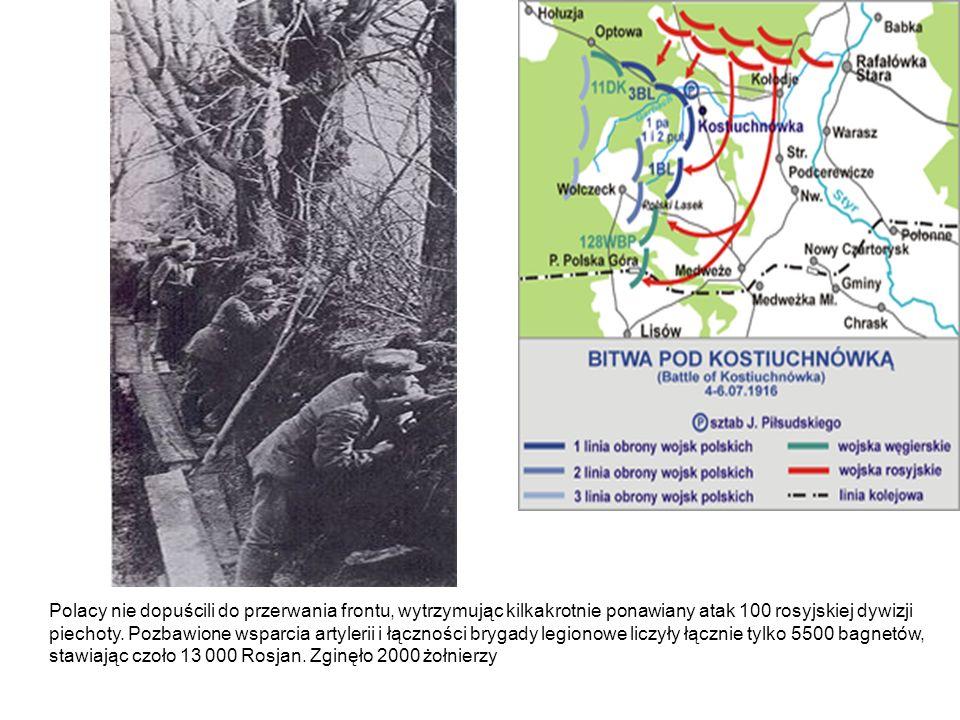 Polacy nie dopuścili do przerwania frontu, wytrzymując kilkakrotnie ponawiany atak 100 rosyjskiej dywizji piechoty. Pozbawione wsparcia artylerii i łą