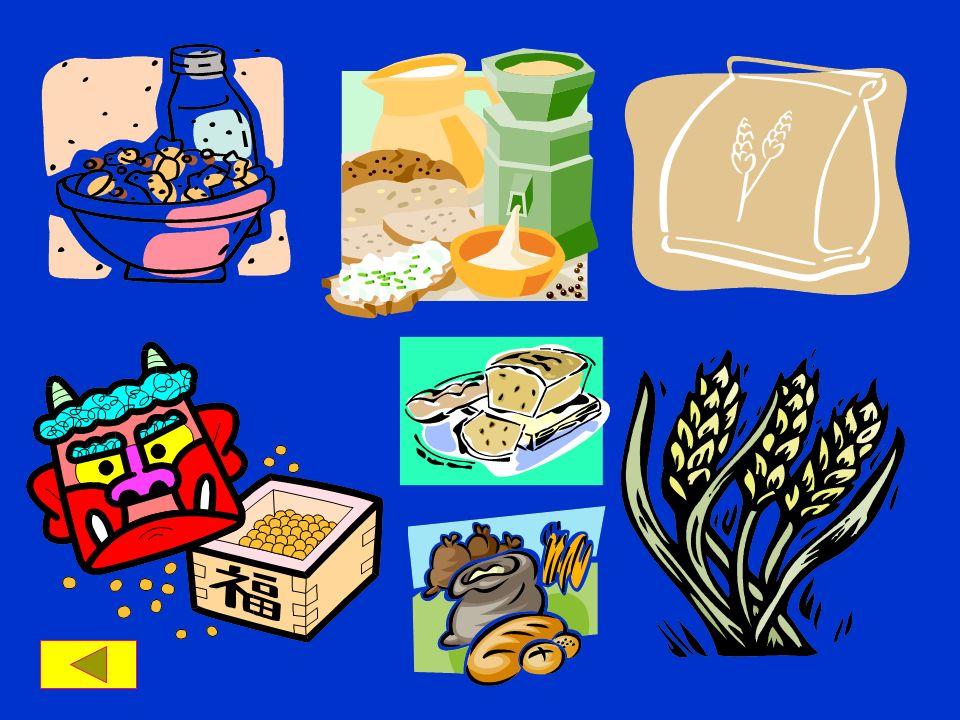 PRODUKTY POCHODZENIA ROŚLINNEGO Produkty pochodzenia roślinnego są znacznie zdrowsze od produktów zwierzęcych, ponieważ spożywanie ich nie powoduje zwiększenia poziomu cholesterolu w naszym organizmie.