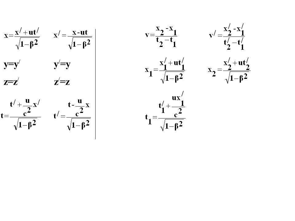 y=y / y / =y z=z / z / =z