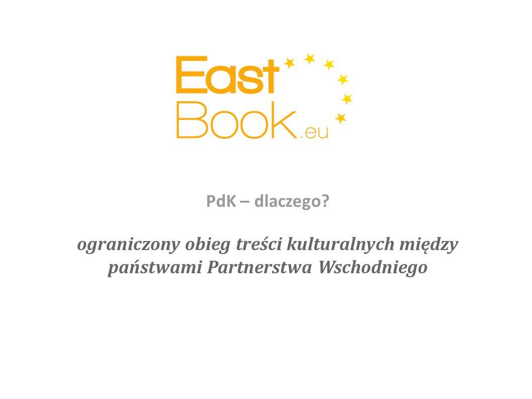 wiedza o nowych trendach, dziełach, projektach z innych państw pochodzi od pośredników, którzy reprezentują swój punkt widzenia etnocentryzm PdK – dlaczego?