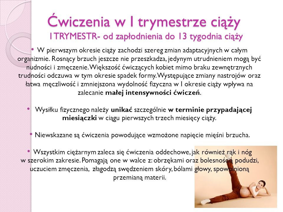 Ćwiczenia w II trymestrze ciąży II TRYMESTR- od 14 tygodnia do 27 tygodnia ciąży W drugim okresie ciąży zmiany w organizmie dotyczą między innymi układu ruchu.