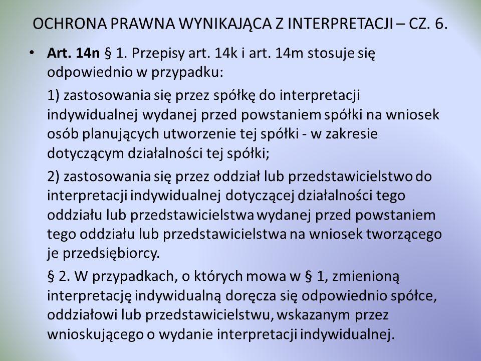 OCHRONA PRAWNA WYNIKAJĄCA Z INTERPRETACJI – CZ. 6. Art. 14n § 1. Przepisy art. 14k i art. 14m stosuje się odpowiednio w przypadku: 1) zastosowania się