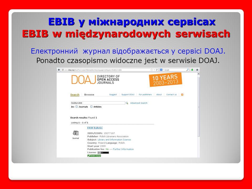EBIB у міжнародних сервісах EBIB w międzynarodowych serwisach EBIB у міжнародних сервісах EBIB w międzynarodowych serwisach Електронний журнал відображається у сервісі DOAJ.