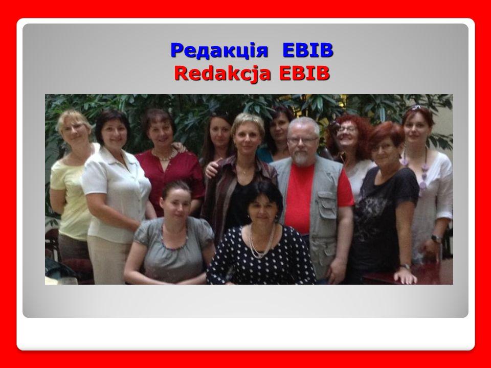 Редакція EBIB Redakcja EBIB