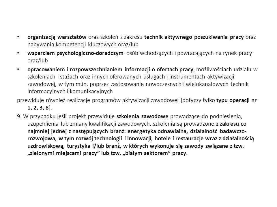 4.Minimalna wartość projektu to 500 000 PLN.