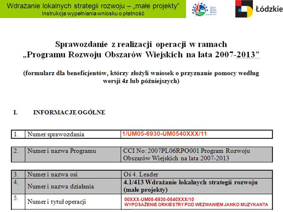 Wdrażanie lokalnych strategii rozwoju – małe projekty Instrukcja wypełniania wniosku o płatność 1/UM05-6930-UM0540XXX/11 00XXX-UM05-6930-0540XXX/10 WY