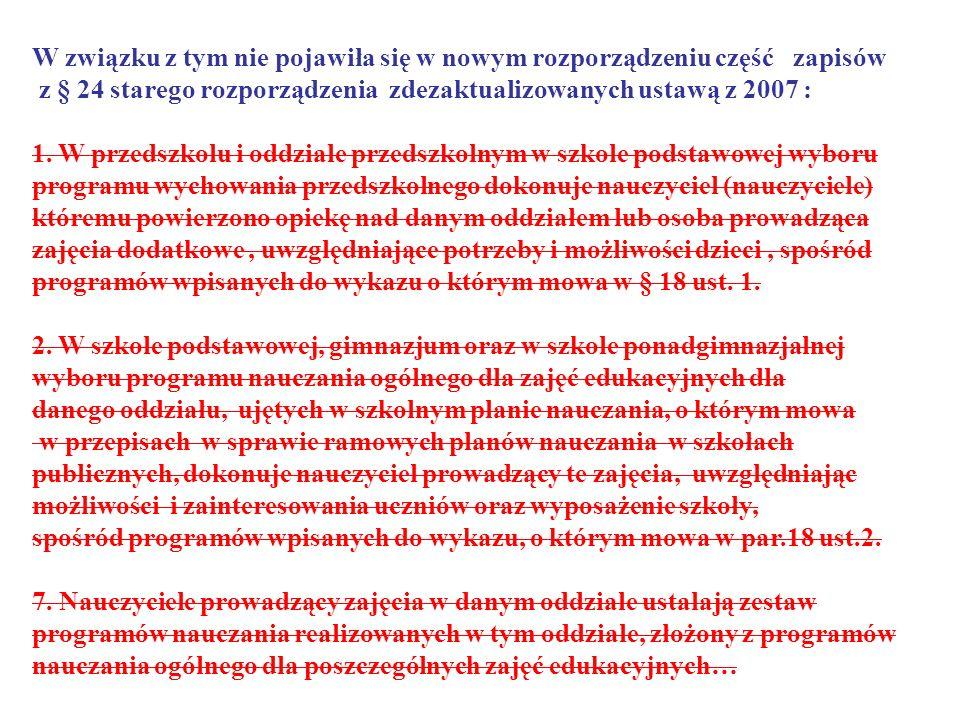 W związku z tym nie pojawiła się w nowym rozporządzeniu część zapisów z § 24 starego rozporządzenia zdezaktualizowanych ustawą z 2007 : 1. W przedszko