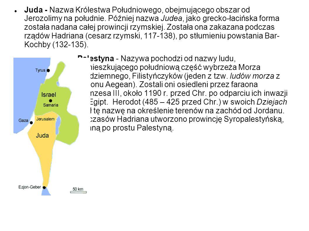 Juda - Nazwa Królestwa Południowego, obejmującego obszar od Jerozolimy na południe. Później nazwa Judea, jako grecko-łacińska forma została nadana cał