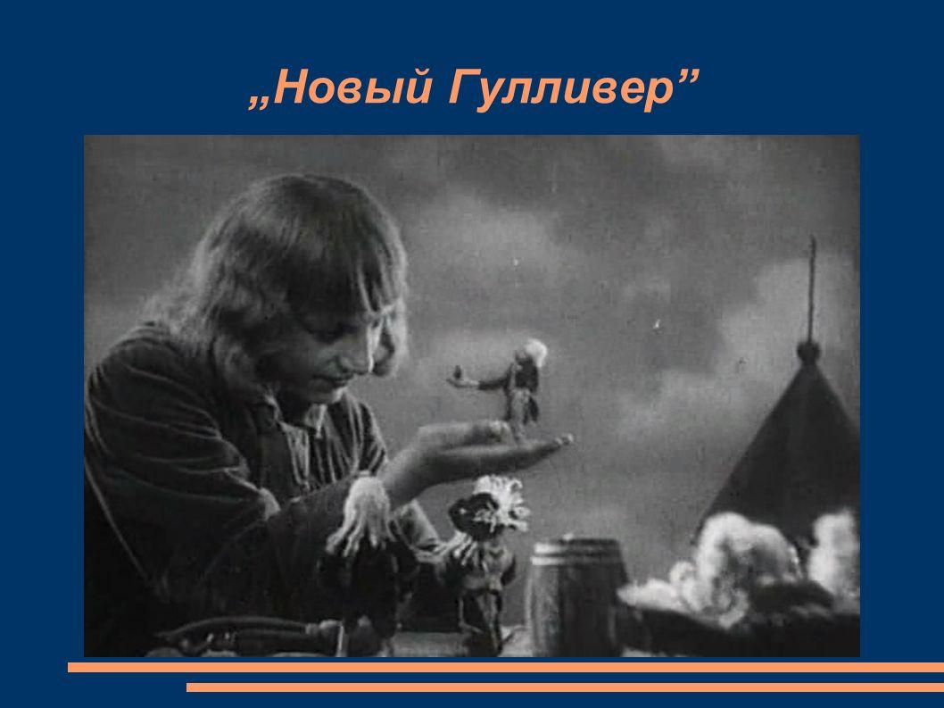 Iwan Iwanow - Wano Twórca jednego z pierwszych filmów animowanych satyrycznego Biały i Czarny z 1932 r.