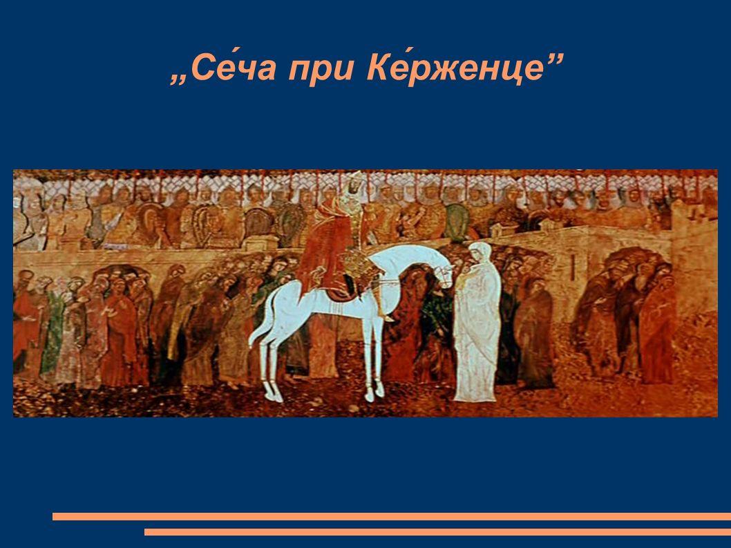 Lew Atamanow Pochodzenia Ormiańskiego, tworzył dla Soyuzmultfilm, później wrócił do Armenii, gdzie zapoczątkował produkcję rodzimych animacji.