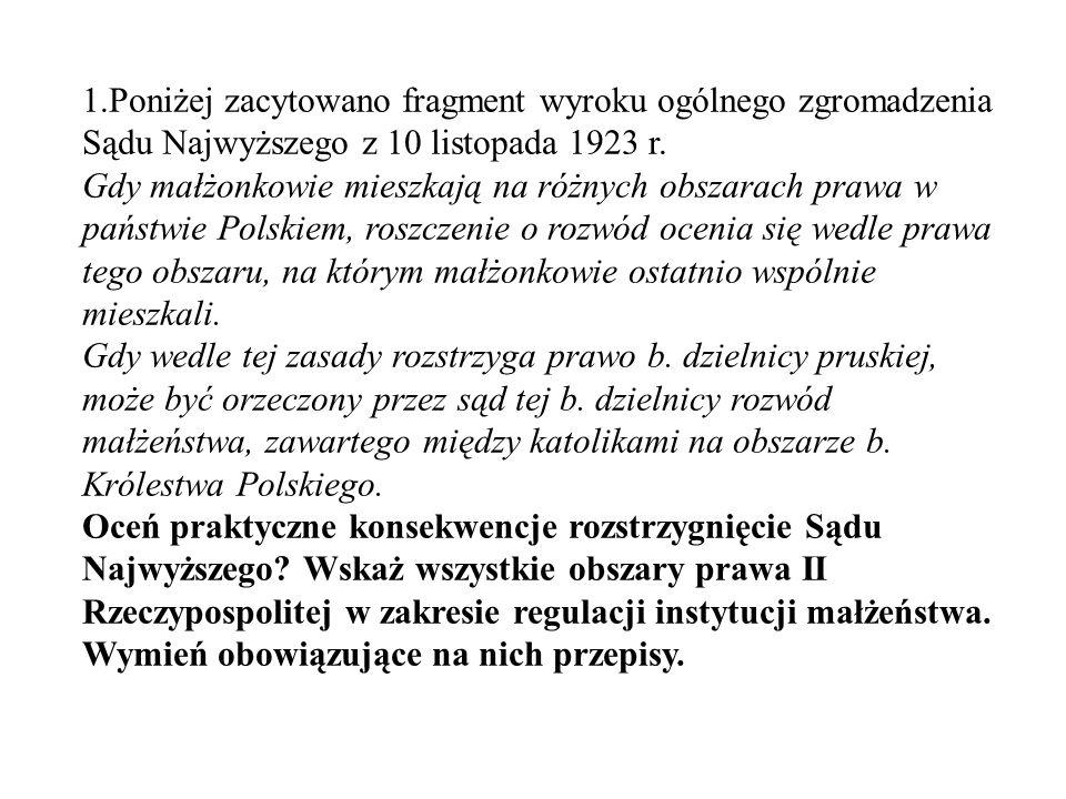 Prawo o ustroju sądów powszechnych (1928 r.) Art.24.