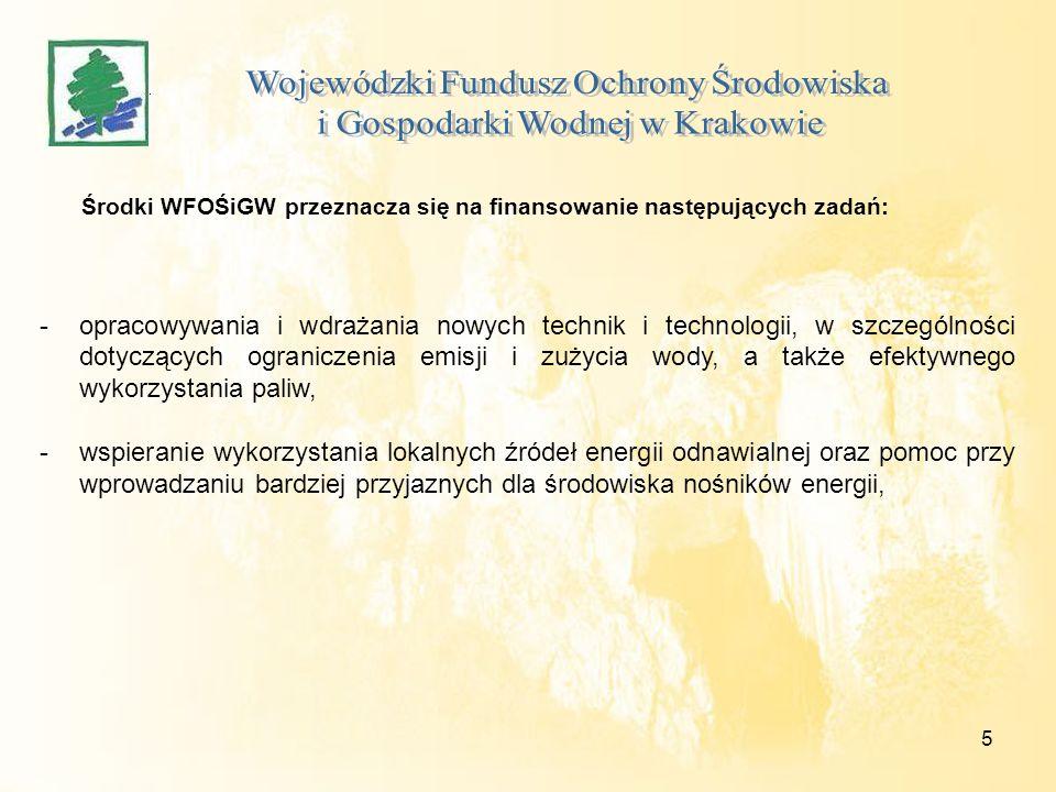 6 Ze środków WFOŚiGW w Krakowie dotacja może być przyznana dla: - powiatów i gmin - na cele określone ustawą o ochronie i kształtowaniu środowiska, realizowane w szkołach, przedszkolach, jednostkach publicznej służby zdrowia i domach pomocy społecznej (oprócz termomodernizacji), - państwowych jednostek budżetowych i jednostek budżetowych samorządu terytorialnego- na wszystkie zadania związane z ochroną środowiska i gospodarki wodnej, o ile inne ustawy nie stanowią inaczej