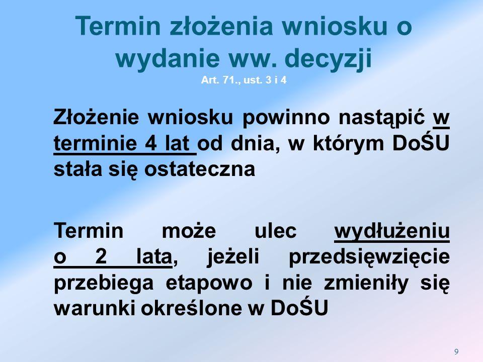 Organy właściwe do wydania DoŚU Art.75., ust. 1 L.