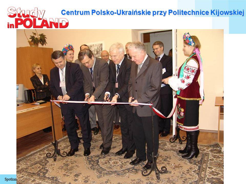 Centrum Polsko-Ukraińskie przy Politechnice Kijowskiej