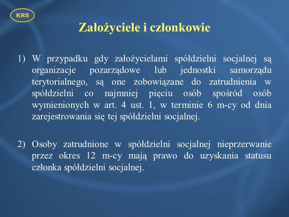 Program Operacyjny Fundusz Inicjatyw Obywatelskich na lata 2009-2013 (PO FIO) został przyjęty przez Radę Ministrów w dniu 4 listopada 2008 r.