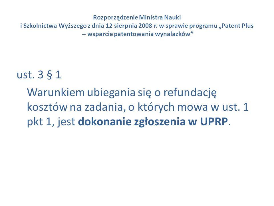 Rozporządzenie Ministra Nauki i Szkolnictwa Wyższego z dnia 12 sierpnia 2008 r.