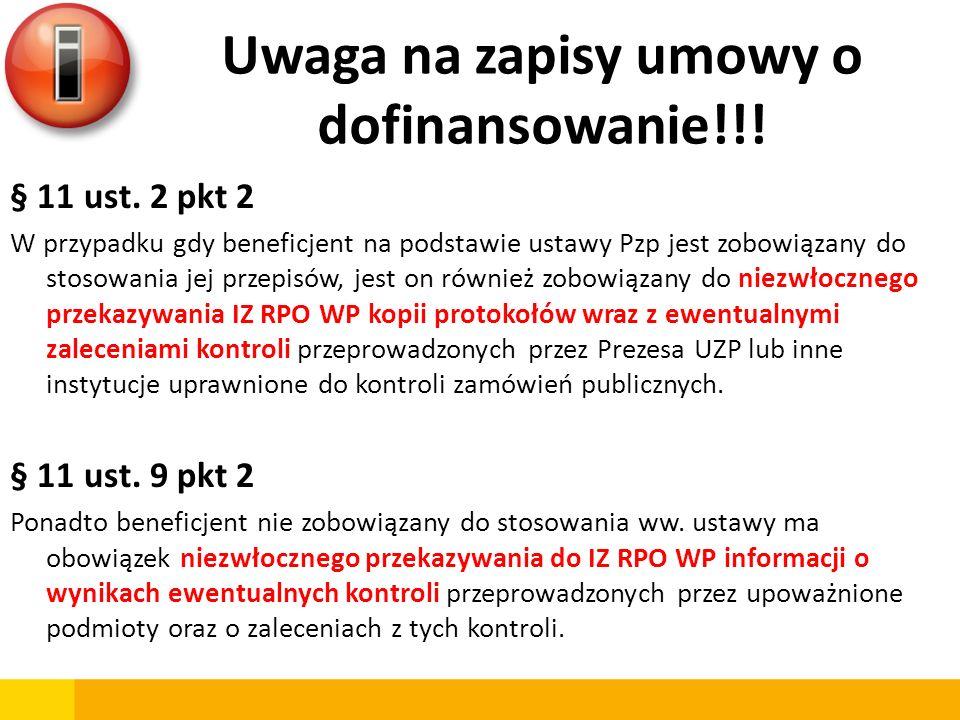 Uwaga na zapisy umowy o dofinansowanie!!! § 11 ust. 2 pkt 2 W przypadku gdy beneficjent na podstawie ustawy Pzp jest zobowiązany do stosowania jej prz