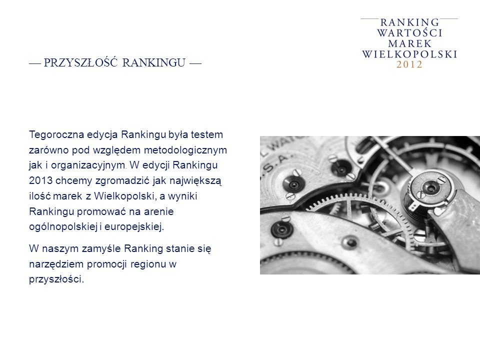 PRZYSZŁOŚĆ RANKINGU Tegoroczna edycja Rankingu była testem zarówno pod względem metodologicznym jak i organizacyjnym. W edycji Rankingu 2013 chcemy zg
