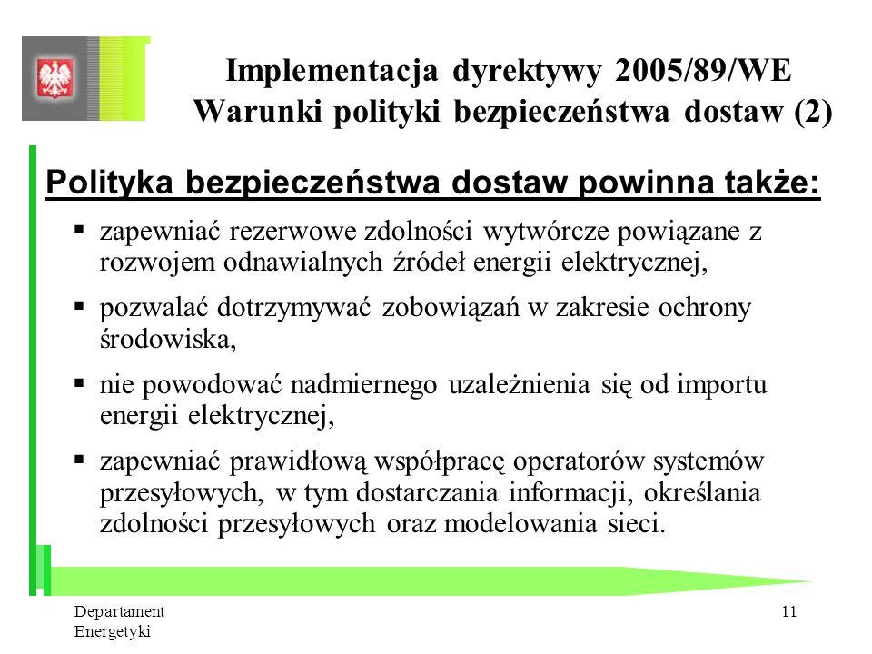 Departament Energetyki 10 Implementacja dyrektywy 2005/89/WE Warunki polityki bezpieczeństwa dostaw (1) Polityka bezpieczeństwa dostaw powinna: usuwać