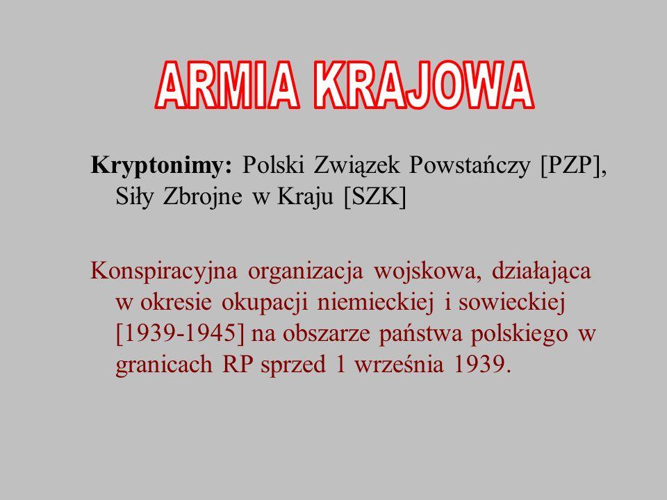 Armia Krajowa od swego powstania była organizacją masową, zwiększają swe szeregi przez werbunek ochotników i kontynuowanie akcji scaleniowej, rozpoczętej przez ZWZ w 1940.