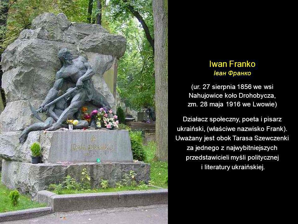 Markijan Szaszkewycz Маркія́н Семе́нович Шашке́вич (ur. 6 listopada 1811 w Pidlissiach, zm. 7 czerwca 1843 w Nowosiłkach) Ukraiński poeta romantyczny,