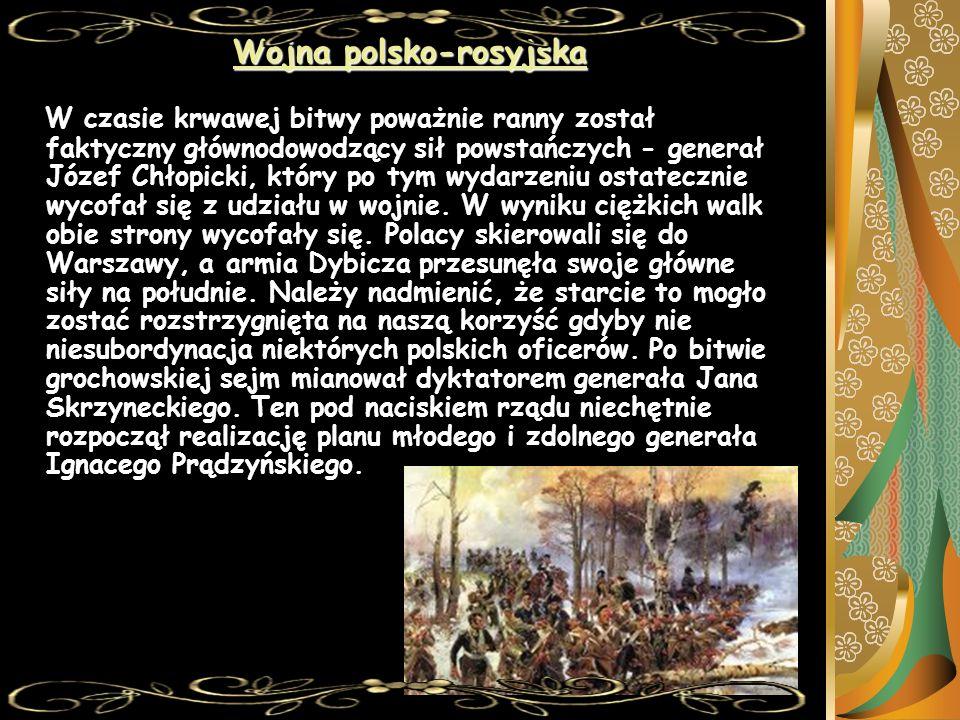 W czasie krwawej bitwy poważnie ranny został faktyczny głównodowodzący sił powstańczych - generał Józef Chłopicki, który po tym wydarzeniu ostatecznie