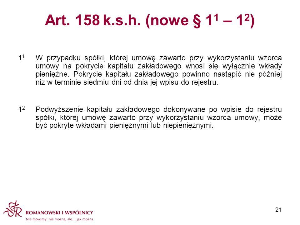 Art. 158 k.s.h. (nowe § 1 1 – 1 2 ) 1 1 W przypadku spółki, której umowę zawarto przy wykorzystaniu wzorca umowy na pokrycie kapitału zakładowego wnos