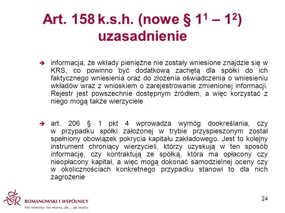 Art. 158 k.s.h. (nowe § 1 1 – 1 2 ) uzasadnienie informacja, że wkłady pieniężne nie zostały wniesione znajdzie się w KRS, co powinno być dodatkową za