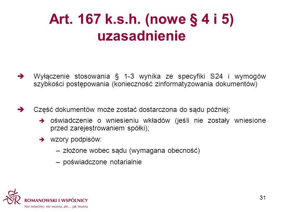 Art. 167 k.s.h. (nowe § 4 i 5) uzasadnienie Wyłączenie stosowania § 1-3 wynika ze specyfiki S24 i wymogów szybkości postępowania (konieczność zinforma