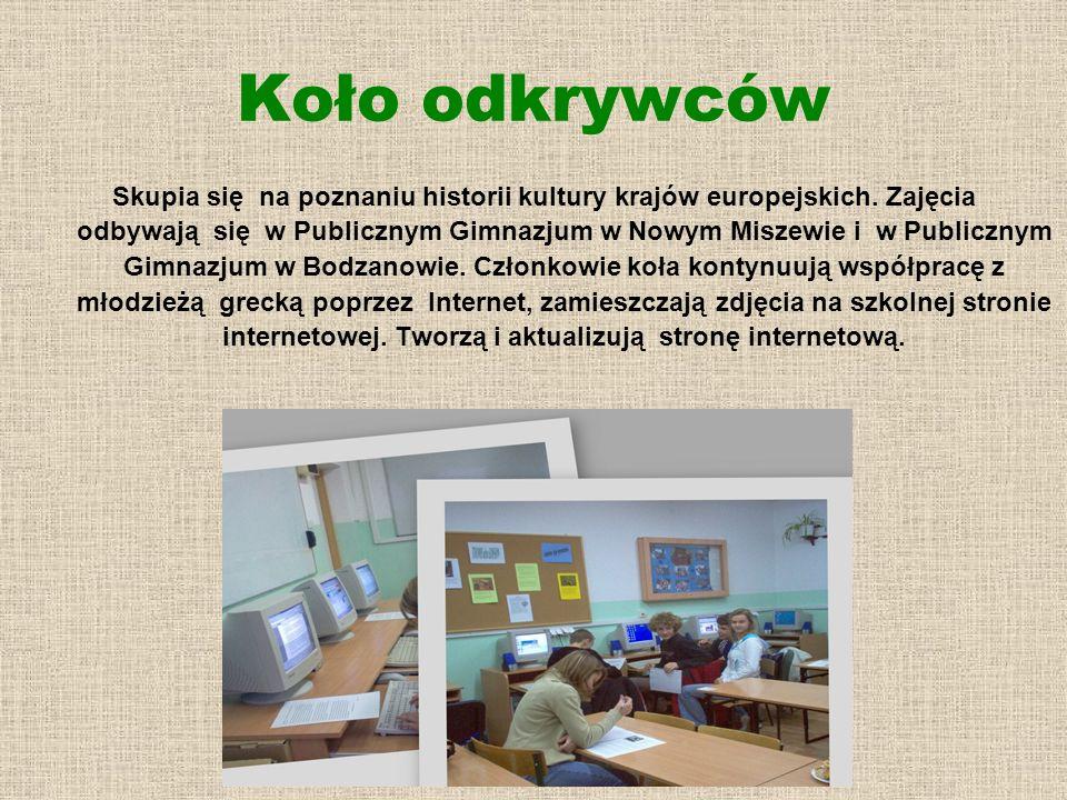 Wyjazd do muzeum mazowieckiego Dnia 09 listopada grupa młodzieży uczestniczyła w lekcji w muzeum mazowieckim w Płocku nt.
