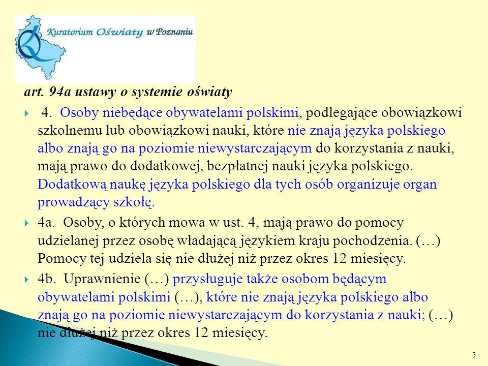 art. 94a ustawy o systemie oświaty 4.