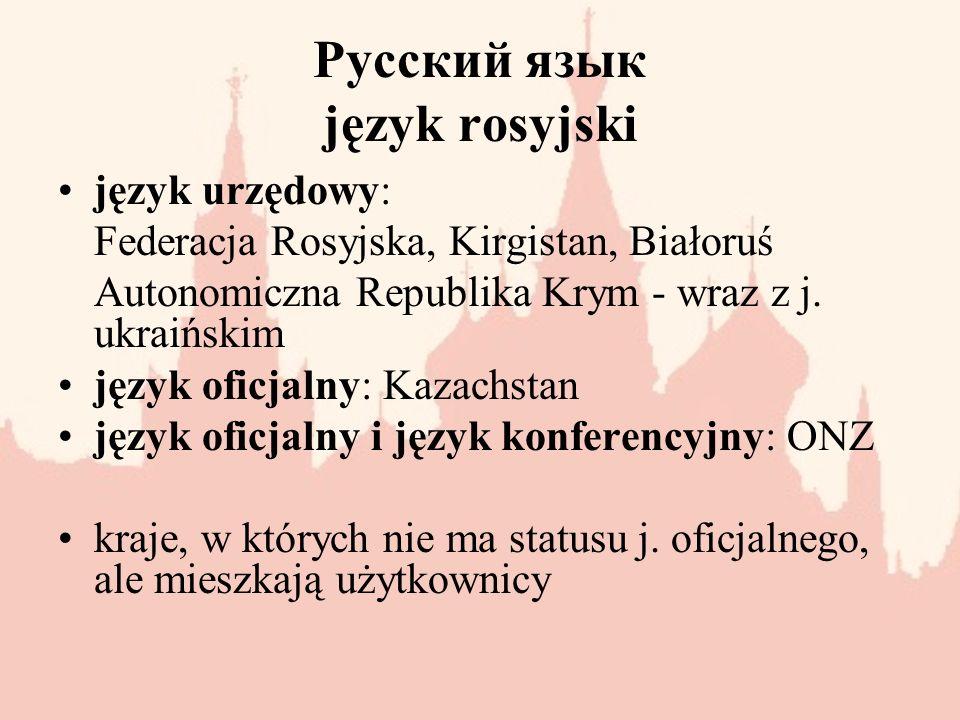 Русский язык język rosyjski język urzędowy: Federacja Rosyjska, Kirgistan, Białoruś Autonomiczna Republika Krym - wraz z j. ukraińskim język oficjalny