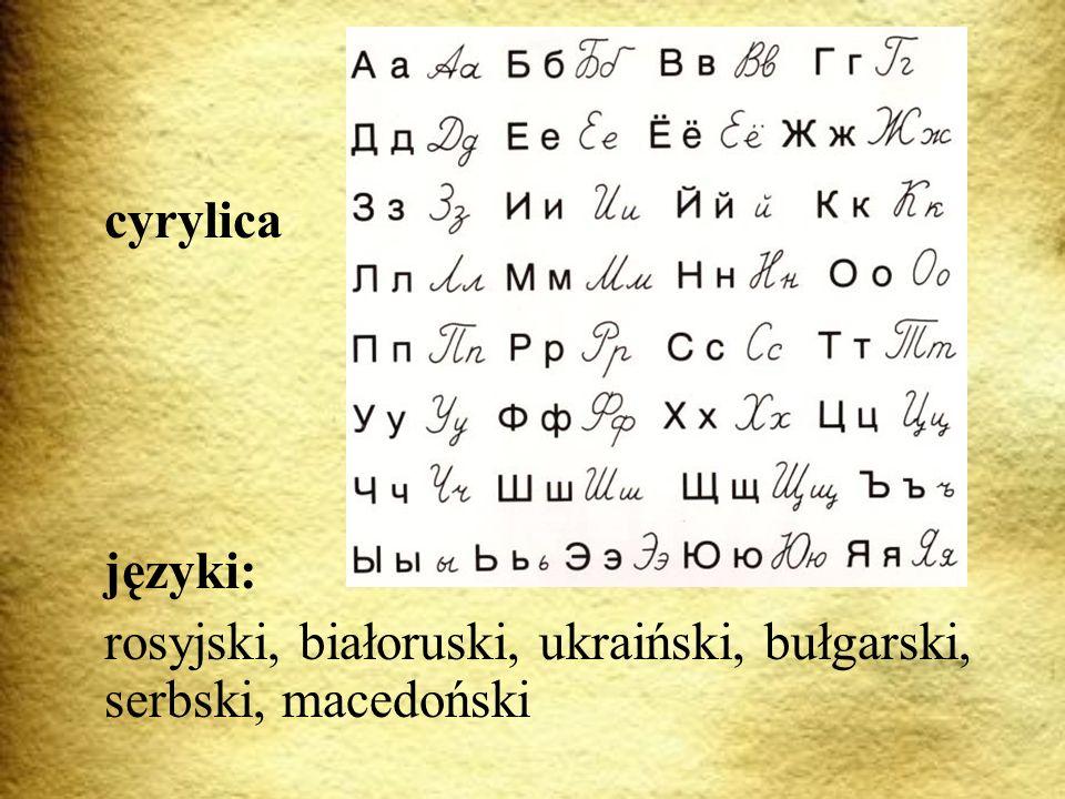 Алфавит Alfabet cyrylica języki: rosyjski, białoruski, ukraiński, bułgarski, serbski, macedoński