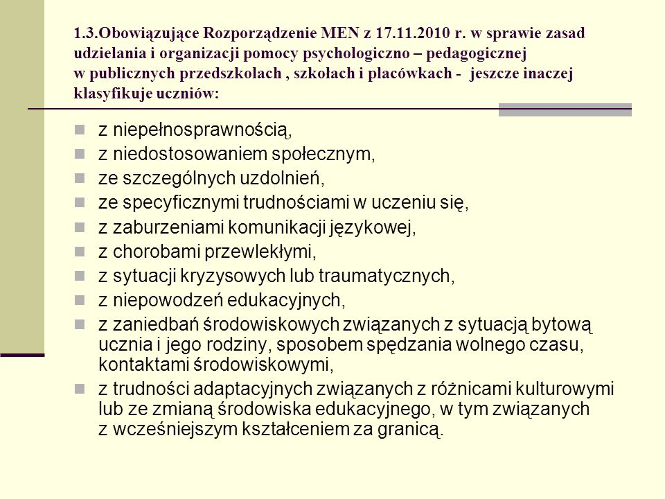 1.3.Obowiązujące Rozporządzenie MEN z 17.11.2010 r. w sprawie zasad udzielania i organizacji pomocy psychologiczno – pedagogicznej w publicznych przed