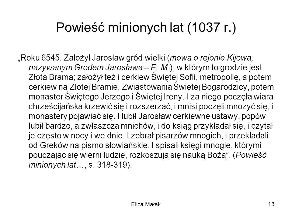 Powieść minionych lat (1037 r.) Roku 6545. Założył Jarosław gród wielki (mowa o rejonie Kijowa, nazywanym Grodem Jarosława – E. M.), w którym to grodz