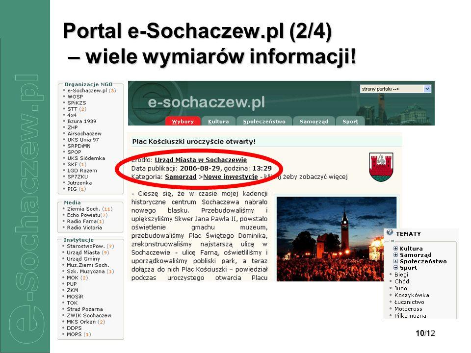 10/12 Portal e-Sochaczew.pl (2/4) – wiele wymiarów informacji!