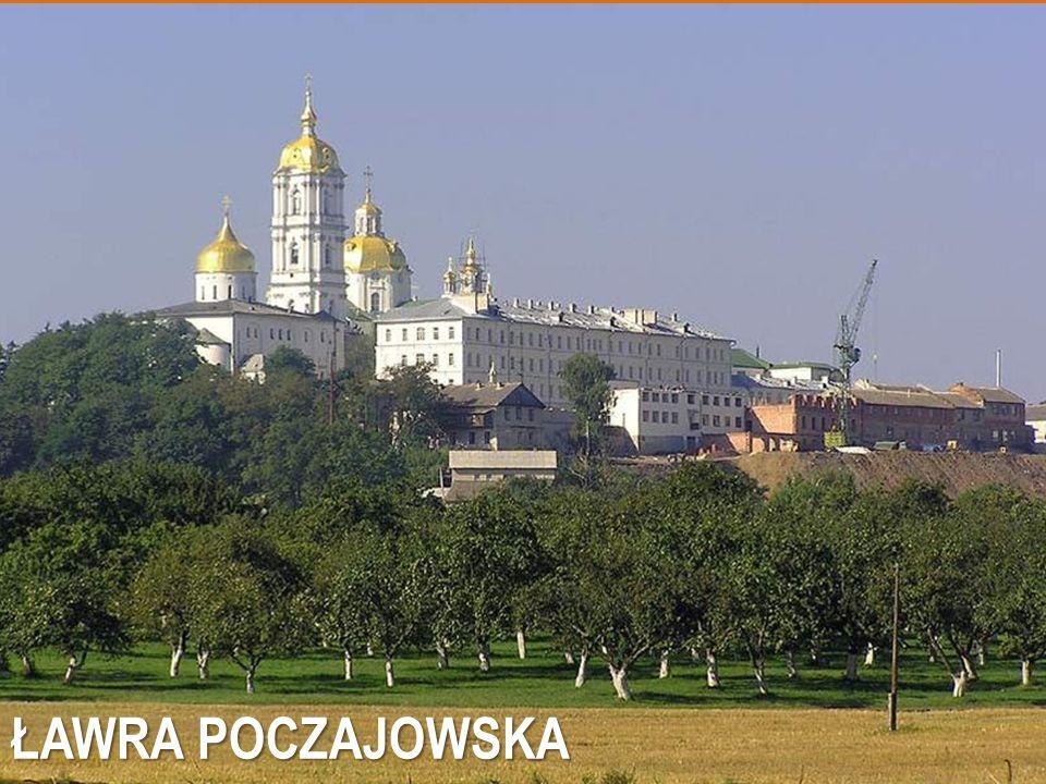 ŁAWRA POCZAJOWSKA