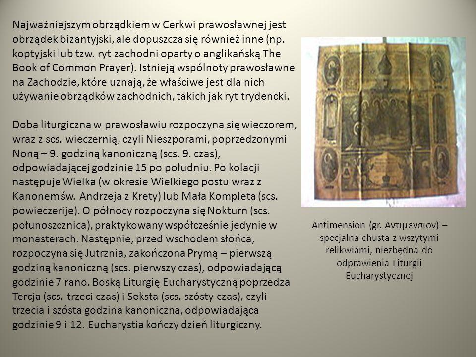 Antimension (gr. Αντιμενσιον) – specjalna chusta z wszytymi relikwiami, niezbędna do odprawienia Liturgii Eucharystycznej Najważniejszym obrządkiem w