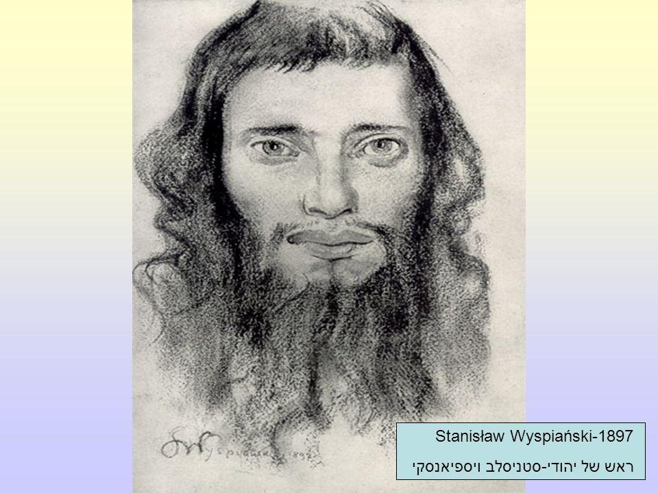 Józef Pankiewicz-1887 יהודי עם סל-ג'וזף פאנקיעביץ'