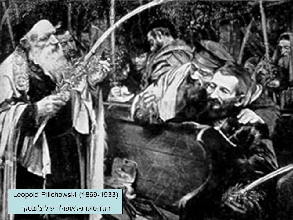 Piotr Michałowski-1846 יהודים פולנים ונער יהודי-פיוטר מיכאלובסקי