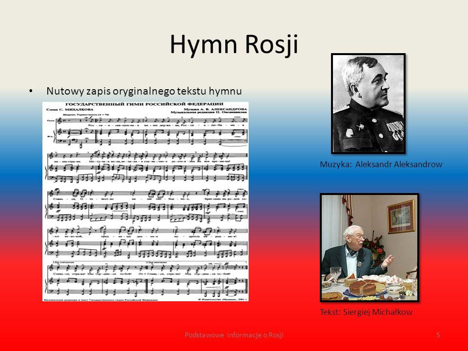 Hymn Rosji Tekst Oryginalny: Россия - священная наша держава, Россия - любимая наша страна.