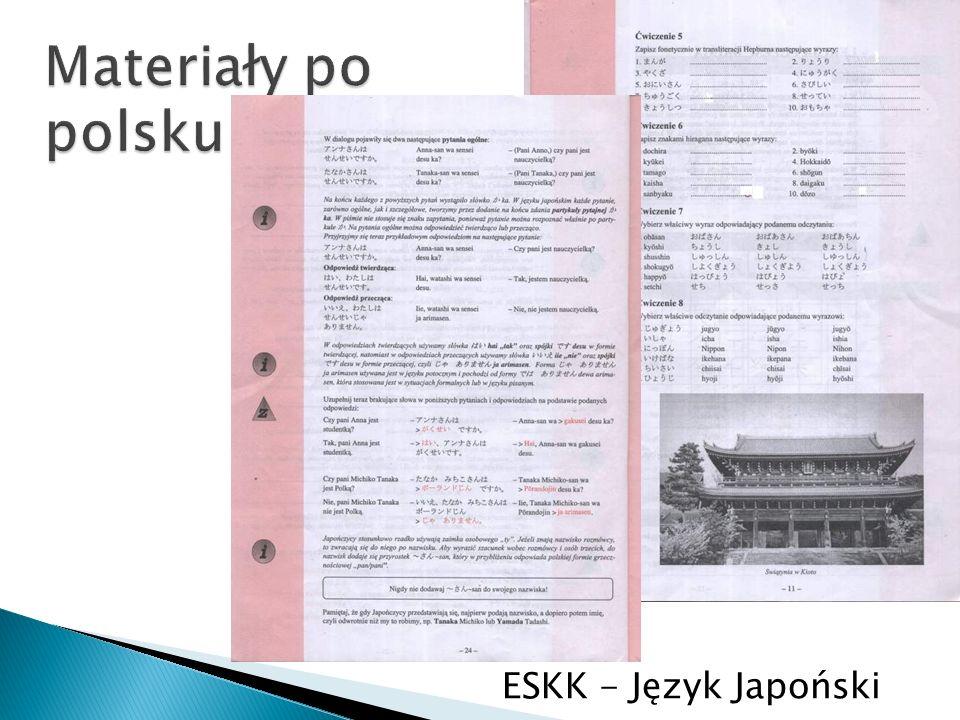 ESKK - Język Japoński