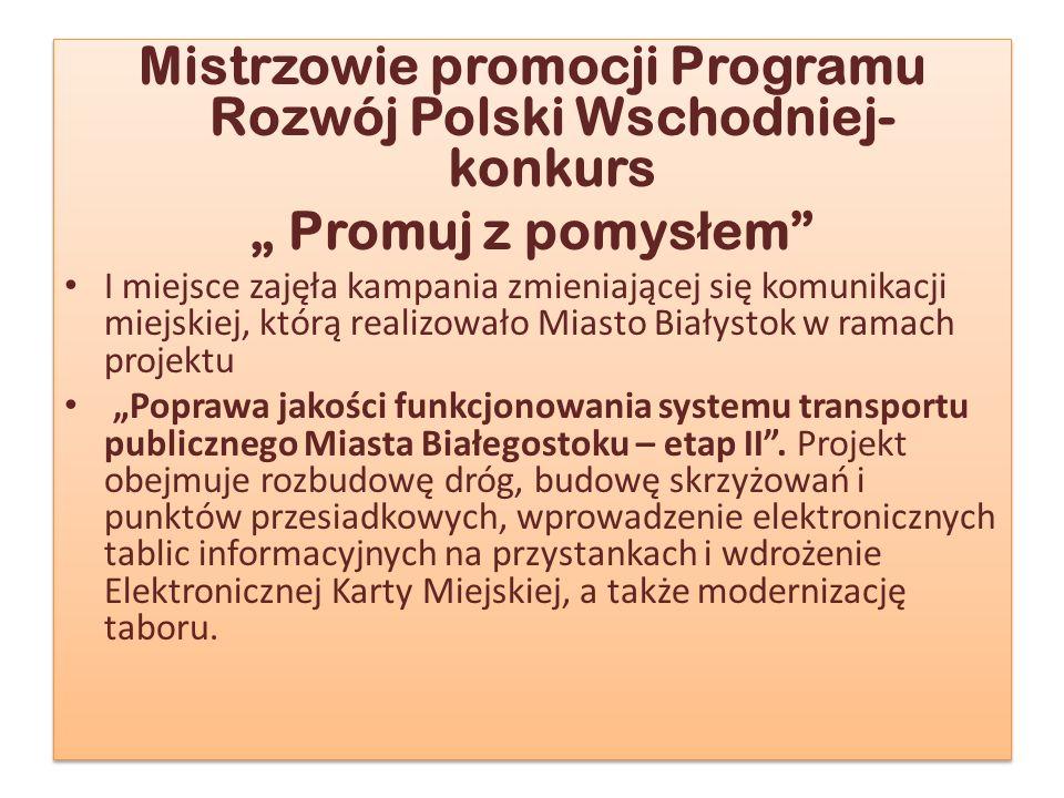 Mistrzowie promocji Programu Rozwój Polski Wschodniej- konkurs Promuj z pomys ł em I miejsce zajęła kampania zmieniającej się komunikacji miejskiej, którą realizowało Miasto Białystok w ramach projektu Poprawa jakości funkcjonowania systemu transportu publicznego Miasta Białegostoku – etap II.