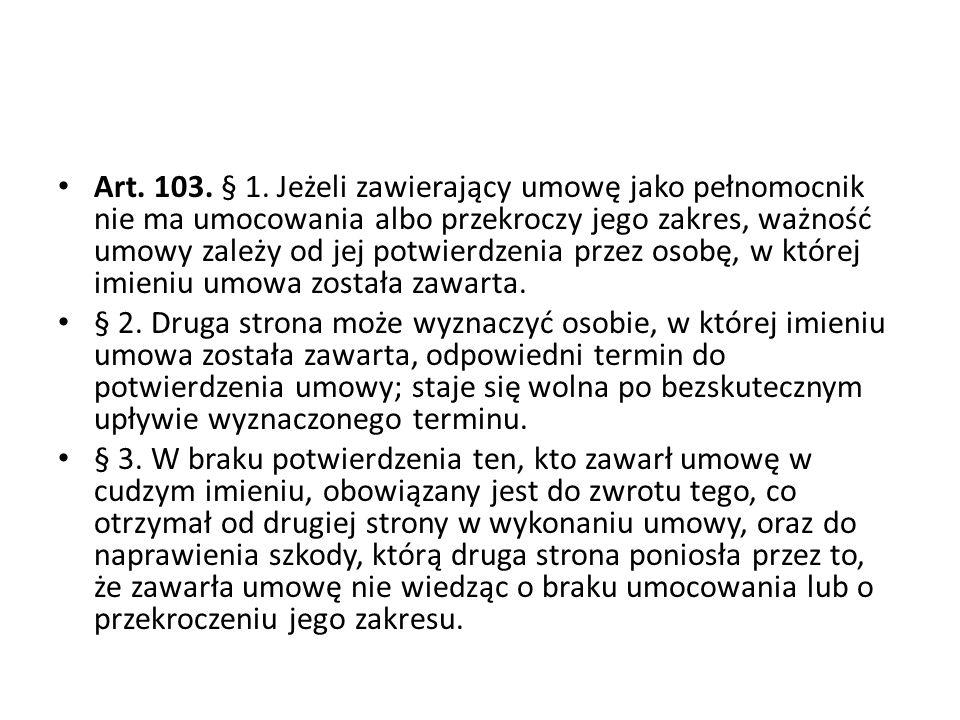 Art.103. § 1.