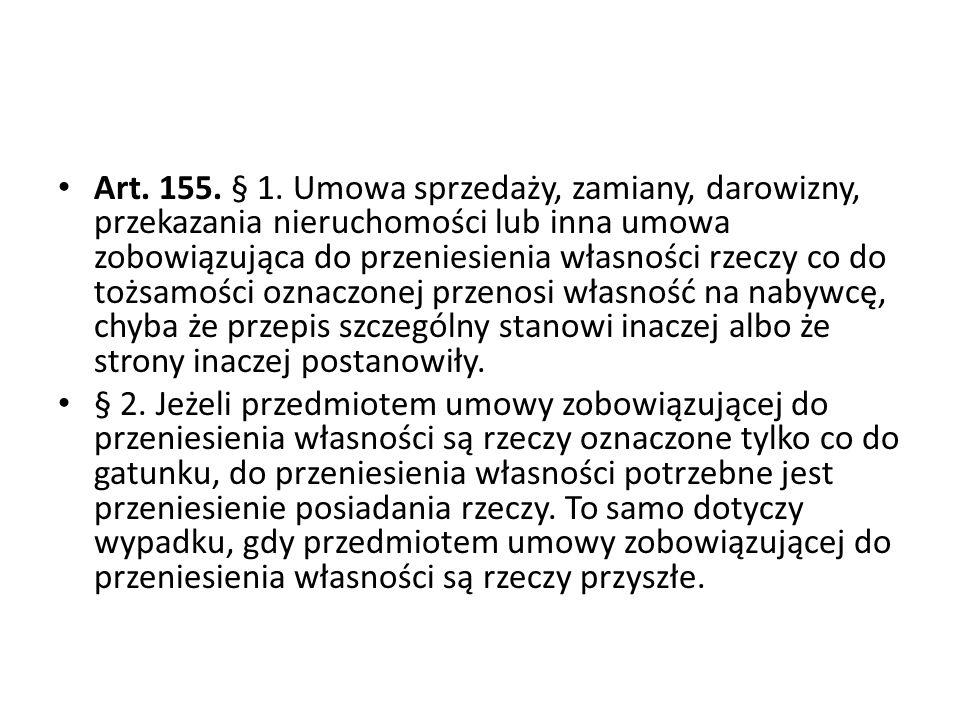 Art.155. § 1.