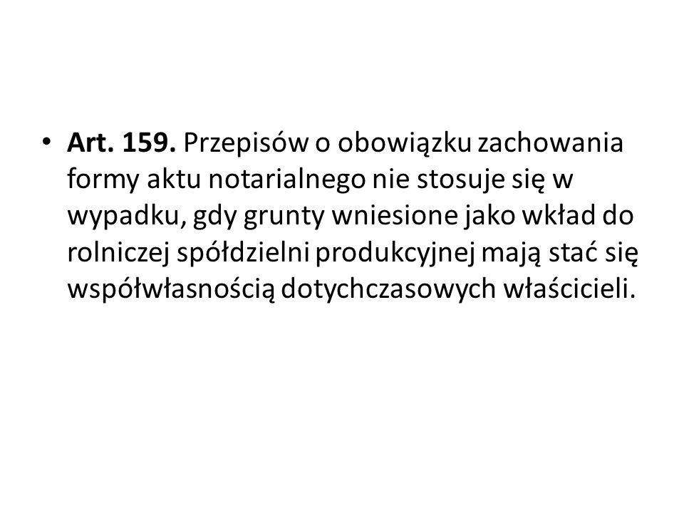 Art.159.