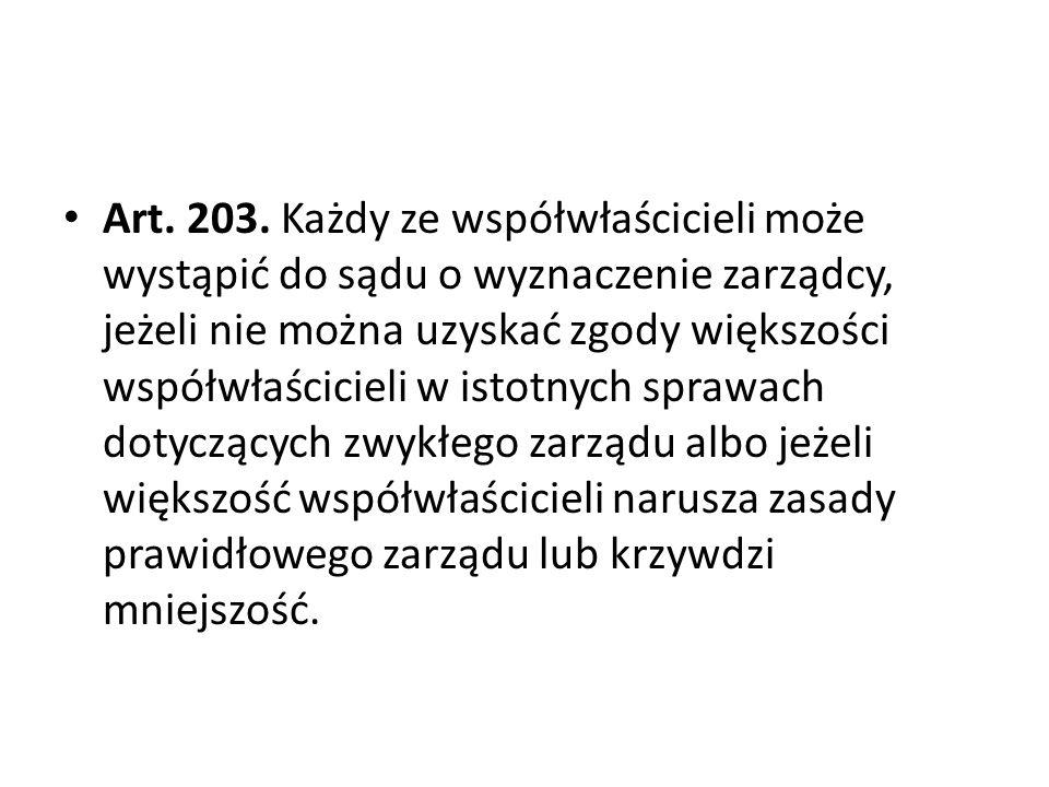 Art.203.