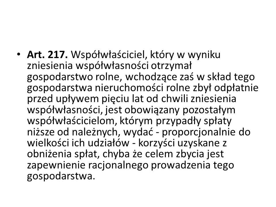 Art.217.