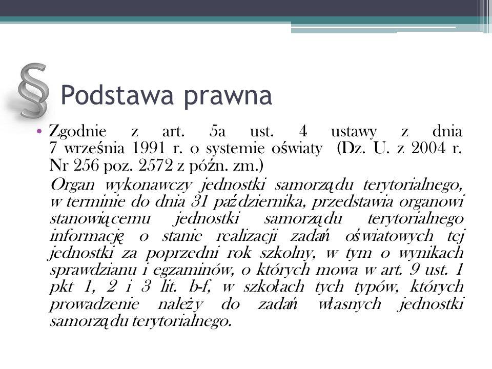 EWD-Gimnazjum w Ponicach – część matematyczno-przyrodnicza Na podstawie informacji CKE – w połączonej bazie wyników egzaminu gimnazjalnego dla Gimnazjum w Ponicach istnieją wyniki tylko z jednego rocznika.